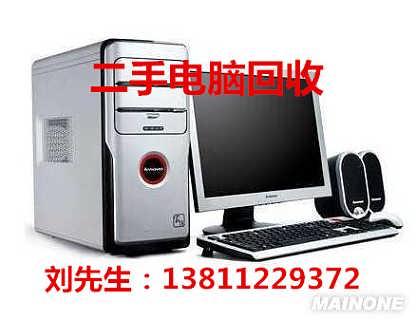 求购北京通州二手笔记本回收,旧液晶电视,电脑收购