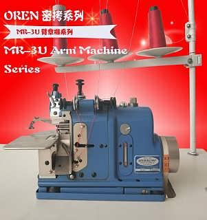 奥玲MR-3U臂章锁边机 进口臂章缝纫机-广州奥玲针车有限公司 缝制设备