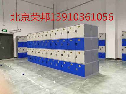 湘潭游泳馆ABS全塑防水更衣柜厂家-北京荣邦世纪体育设备有限公司