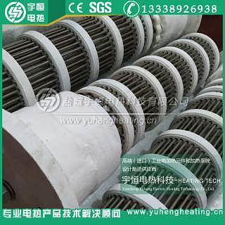 热处理辐射陶瓷加热器-盐城宇恒电热科技有限公司
