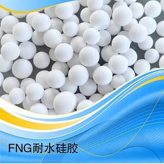 鑫昶来直销粗孔FNG耐水硅胶 8-12mm食品级硅胶催化剂专用载体