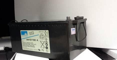 德国阳光蓄电池S12/41A厂家直销-北京金业顺大科技有限公司