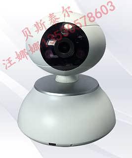 家庭用防盗报警器-深圳市贝斯泰尔科技有限公司销售