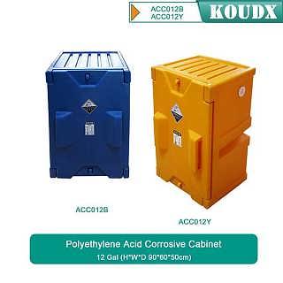 KOUDX肯鼎强酸碱柜 化学品储存柜