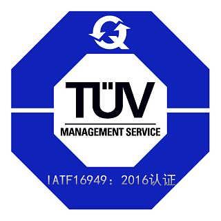 宁波IATF16949认证-IATF16949汽车认证-宁波市海曙凯达国际标准认证咨询有限责任公司