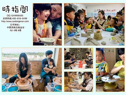 2019创业好项目,加盟时指间儿童陶艺DIY馆