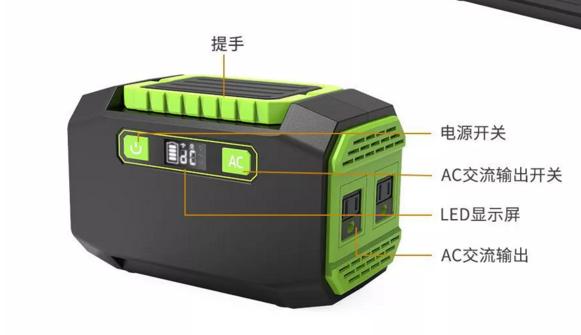 深圳佳荣LEMAR蓄能电池电源野外旅行备用-深圳佳荣能源科技有限公司