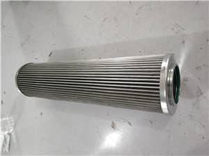 燃气轮机专用滤芯QF9702W25ZXS-NQ-新乡市永科净化设备有限公司(电商一部)