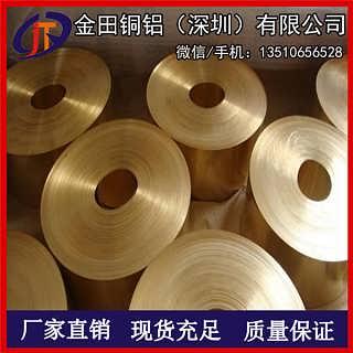 高韧性h65黄铜带-h85耐冲压黄铜带,h96抗氧化黄铜带5mm-金田铜铝(深圳)有限公司.