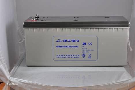 理士蓄电池FT12-125厂家电话