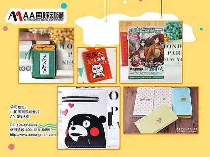 2019创业如何经营AA国际动漫DIY礼品店