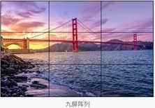 北京OLED透明屏生产厂家/双面OLED透明屏-青岛斯博锐意电子技术乐虎国际网址