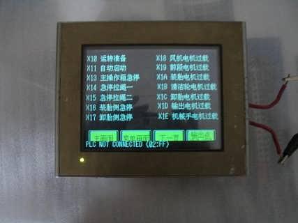 太仓触摸屏维修-太仓千秋触摸屏变频器自动化维修中心