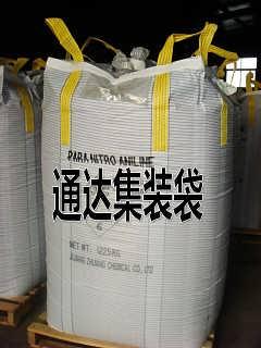 通达包装专业定制-防静电吨袋 导电吨袋 导电集装袋 导电袋 防静电袋
