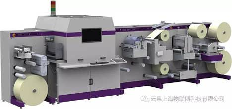 平遥县数码喷墨标签印刷机 海帛 卷对卷印刷-云帛(上海)物联网科技有限公司