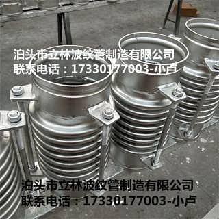非标定制DN100焊接式卡箍式金属方形 矩形304补偿器-泊头市立林波纹管制造有限公司