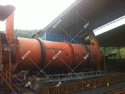 煤泥(精煤)专用烘干机-江苏火焰山干燥技术有限公司