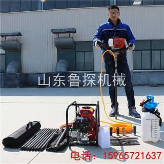 鲁探供应BXZ-1 单人背包便携式地质浅层岩心取样钻机