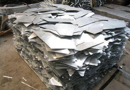 求购北京不锈钢回收 不锈钢回收行情 价格咨询