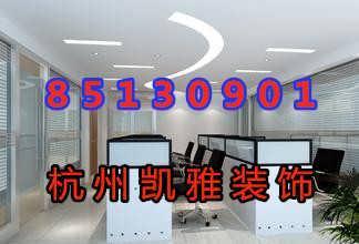 杭州专业射箭馆装修设计公司-个性射箭馆装饰多元化设计