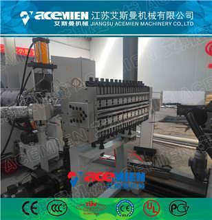 塑料合金模板设备-江苏艾斯曼机械有限公司.