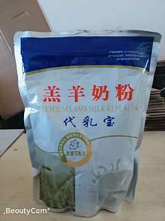 中博特��樽胸i研制的奶粉