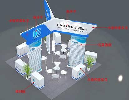 展览会议 搭建工厂 特装策划服务 设计搭建