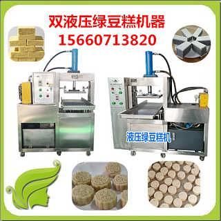 河南绿豆糕机质量产量价格