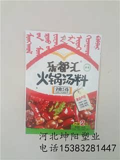 湖北省黄山市调料包装袋实力厂家推荐