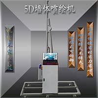 3d墙绘机彩印机全自动墙体喷绘彩绘机-深圳市鸿德新科技有限公司