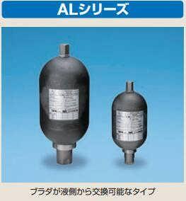 日本NOK蓄能器AL150-4-30/T06-南京腾宇机电科技有限公司.