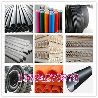 碳素螺旋管-雄县乾安塑料制品有限公司
