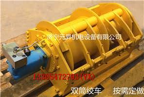 广西河池5吨卷扬机价格 挖掘机拉木头液压绞盘-济宁元升液压机械有限公司销售部