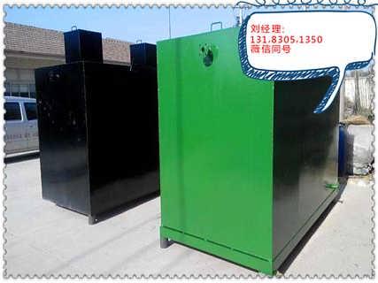 驻马店印刷厂废水专用设备 油墨废水处理设备-洛阳天泰水处理科技有限公司销售分公司