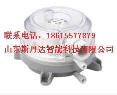 C7080A3240/霍尼韦尔温度传感器/C7080A/风管温湿度传感器