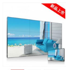 上海46寸/55寸无缝零拼缝拼接屏视频会议大屏-湖南佳彩智能科技发展有限公司