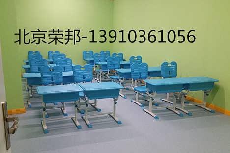 供应十堰ABS塑料课座椅中小学生可升降课桌椅-北京荣邦世纪体育设备有限公司