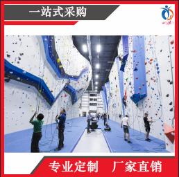 攀岩,室内攀岩,儿童攀岩,攀岩厂家-上海聚巧游乐设备有限公司.