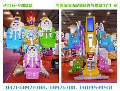 游乐场新型儿童游乐设备机器人摩天轮 摩天轮生产厂家-郑州市神童游乐设备有限公司销售