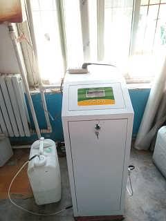 甲醇燃料采暖炉 家用环保锅炉 甲醇采暖炉生产厂家-济南厚朋暖通工程有限公司-销售部