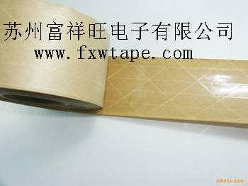 湿水牛皮纸胶带-昆山义斯莱电子有限公司