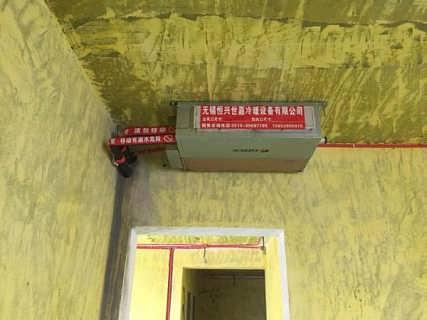 无锡格力中央空调一级经销商地址-无锡恒兴世嘉冷暖设备有限公司销售部