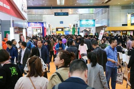 2019第52届中国特许加盟展(北京)-北京盟享加信息技术有限公司展览部