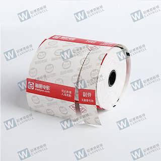 工厂定制 门票电影票印刷 各类票据定做-苏州冠威热敏纸有限公司