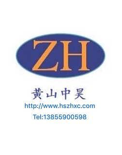 水油通用有机硅润湿流平剂ZH-5003