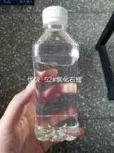 江西南昌大量供应氯化石蜡(自产)-南昌市春婵商贸有限公司