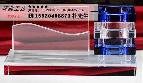 广州水晶办公礼品 水晶纪念品 水晶笔筒摆件-广州市梦焕工艺品有限公司