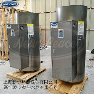 96kw电热水器的特点和使用寿命-沧州鑫鑫试验仪器有限公司