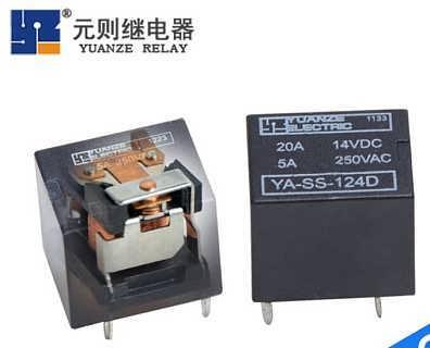 大功率继电器生产厂家直销t78继电器5脚