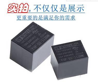 现货供应宏发3FF/SRD小型转换继电器_寿命十万次